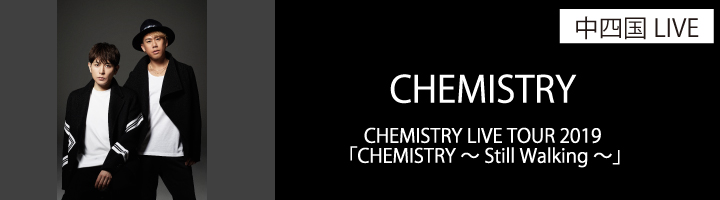 CHEMISTRY-サブクローズアップ