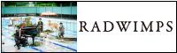RADWIMSバナー