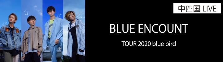 BLUE-ENCOUNT-サブクローズアップ