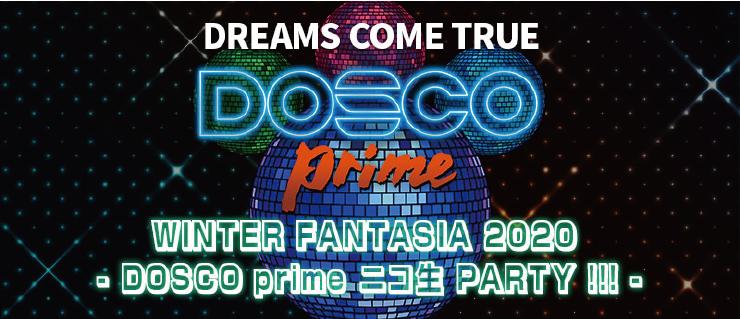 DREAMS-COME-TRUE-WINTER-FANTASIA-2020