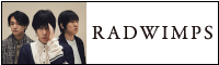 RADバナー