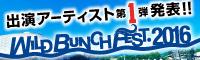 yumebanchi.jp_TOP_SelectButton_