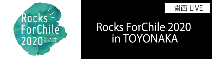 Rocks ForChile 2020 in TOYONAKA-サブクローズアップ