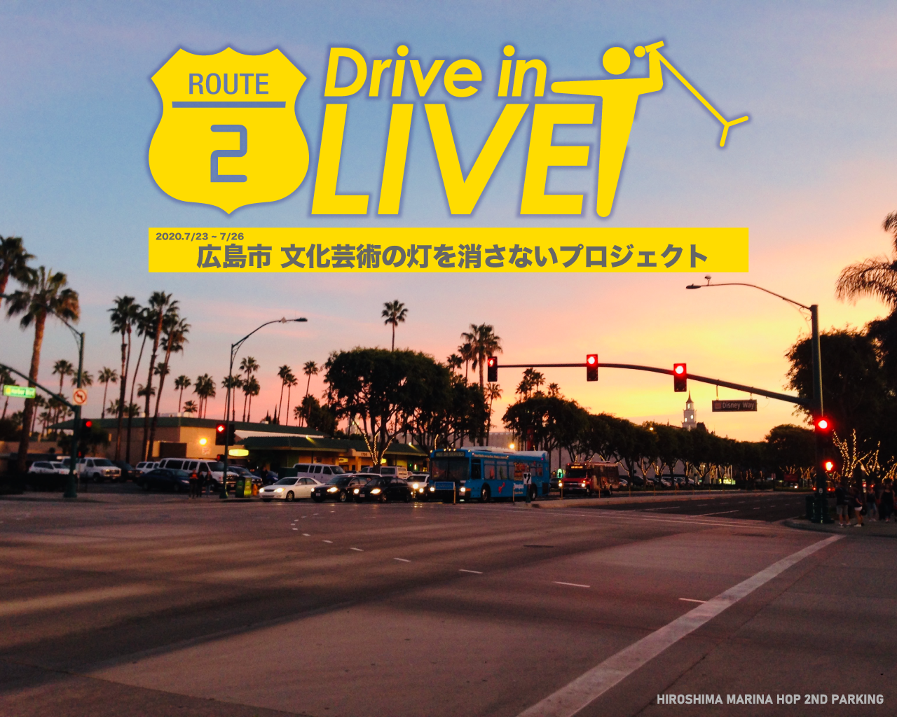 Drive in LIVE